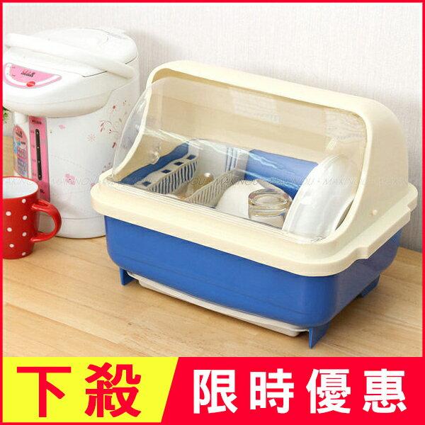 下殺優惠 碗籃|日本MAKINOU復古風碗盤收納瀝水籃-附上蓋|MIT台灣製 餐具置物架 牧野丁丁