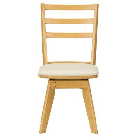 ◎可伸縮兩人餐桌椅組 ROA LBR NITORI宜得利家居 4