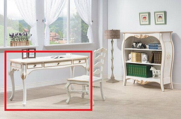 【石川家居】YE-A480-04伊麗莎白歐式4.5尺書桌(不含椅及其他商品)台北到高雄搭配車趟免運