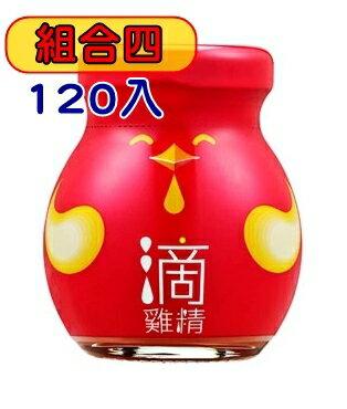 部落客推薦-愛之味高野家滴雞精(120入特價組合)→FB姚小鳳
