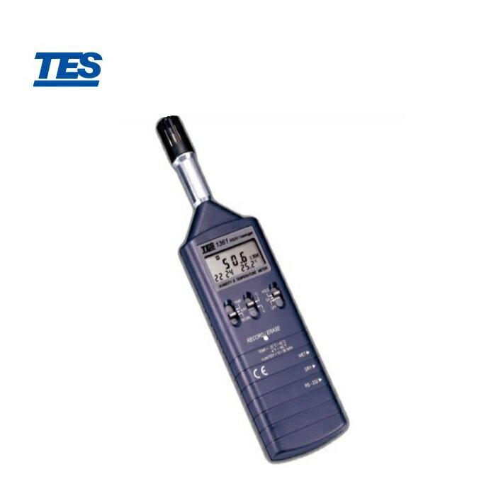 泰仕 TES-1361C 記憶式溫溼度計 (RS-232) - 限時優惠好康折扣