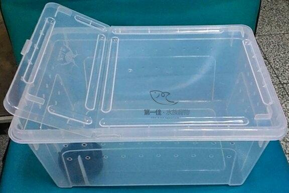 [第一佳水族寵物]寵物便利箱-小19cm(無水盆) (大、中、小三款式) 可堆疊 可掀蓋 透氣孔