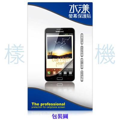 【螢幕保護貼】Samsung GALAXY Note 3 N900 N9000 N9005 N9006 手機螢幕保護膜/靜電吸附/光學級素材/具修復功能的靜電貼