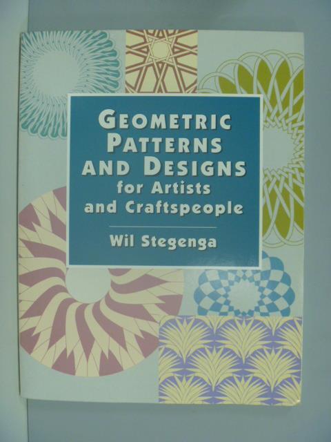 ~書寶 書T8/藝術_ZHB~Geometric Patterns and Designs
