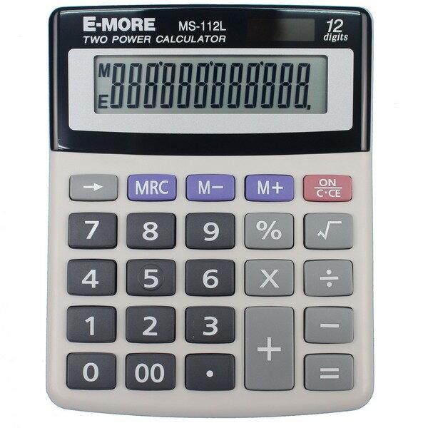 久儀 E-MORE計算機 MS-112L 國家考試專用計算機 中型12位數/一台入{促250}