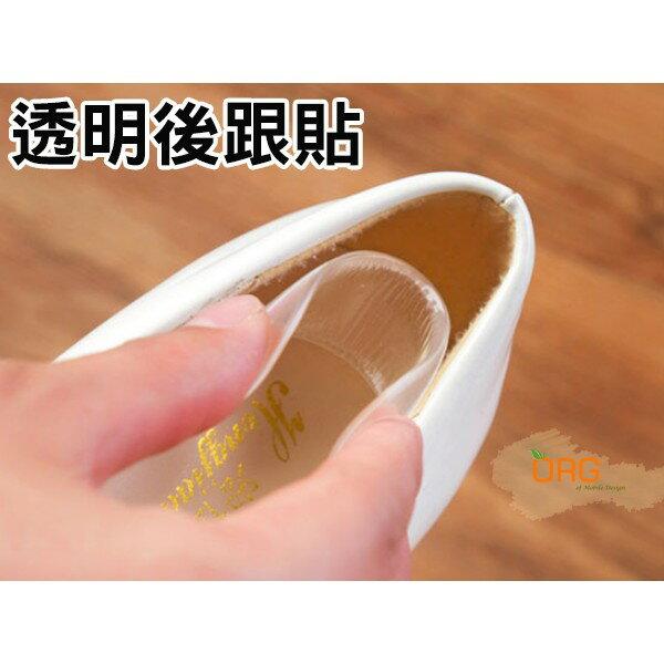 ORG《SD0256》透明/矽膠 高跟鞋 後腳跟貼 鞋子 防磨腳/防磨泡 矽膠後跟貼 後腳跟墊 後跟墊 加厚
