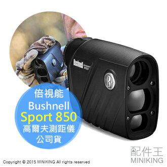 【配件王】贈電池 免運 公司貨 美國Bushnell Hunt系列 Sport 850 4x20mm 鐳射 雷射測距儀 望遠鏡