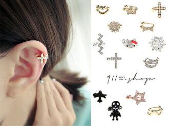 *911 SHOP*【ha477】Stylish.嘴唇/十字架/星星點鑽造型單只耳骨夾耳環多款