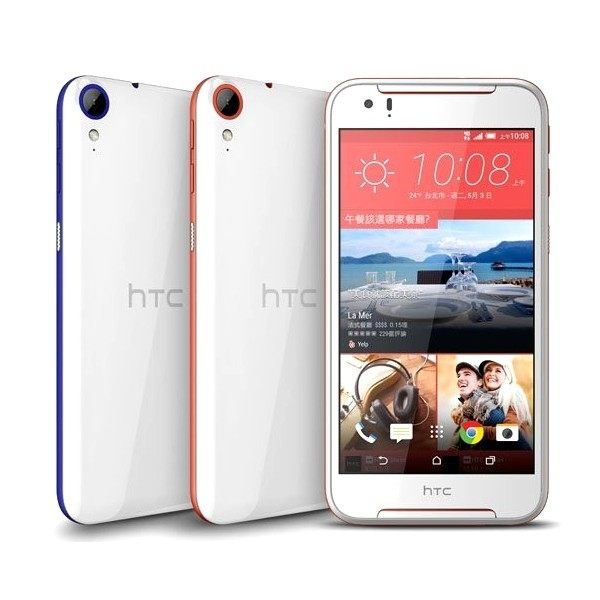 HTC Desire 830(D830x) 3G/32G 智慧手機~出清價!