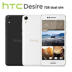 HTC Desire 728 dual sim 八核心5.5吋4G LTE全頻雙卡智慧機~保固三個月