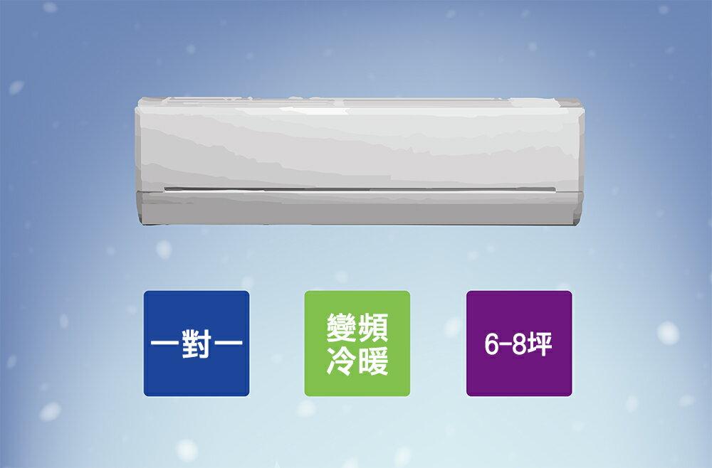 【Panasonic國際】?6-8坪變頻一對一分離式冷暖空調?CU-PX40HA2/CS-PX40A2