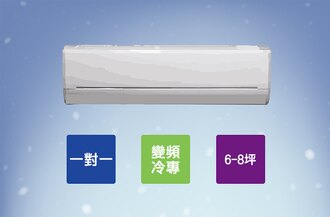 【Panasonic國際】 6-8坪冷專變頻一對一分離式 CU-LX40YCA2/CS-LX40YA2