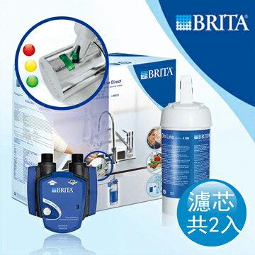 【德國BRITA】LED ACTIVE 長效櫥下濾水器+A1000濾芯(共2芯)-含免費到府標準安裝