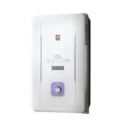 櫻花牌 GH1005 一般公寓用10L屋外型熱水器(限北北基地區購買安裝)