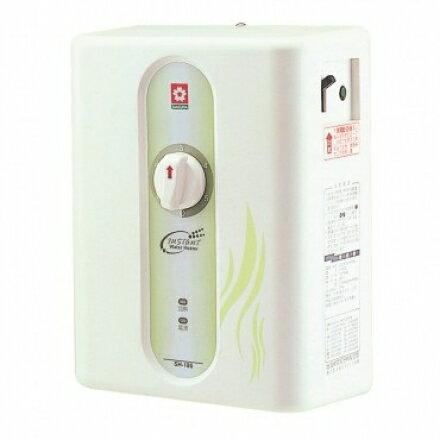 櫻花牌熱水器 電熱式熱水器?SH186?(限北北基地區購買安裝)
