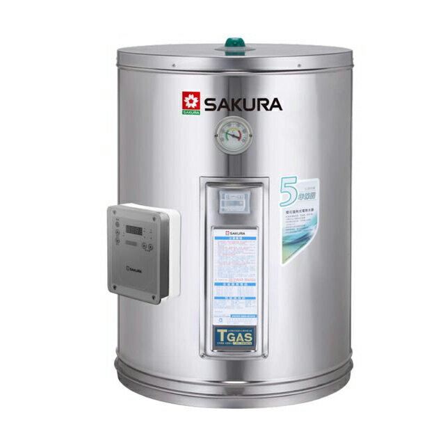 櫻花牌EH1200TS4/6儲熱式e省電熱水器(12加侖-直掛式) (限北北基地區購買安裝)
