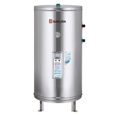 櫻花牌?EH5000S6?琺瑯內桶50加崙儲熱式電熱水器?(限北北基地區購買安裝)