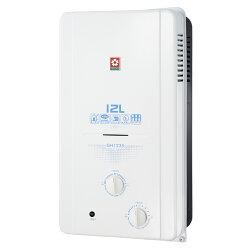 【櫻花 SAKURA】12L一般大廈用屋外型熱水器 GH1235  (全台標準安裝,安裝費由現場安裝人員收取)