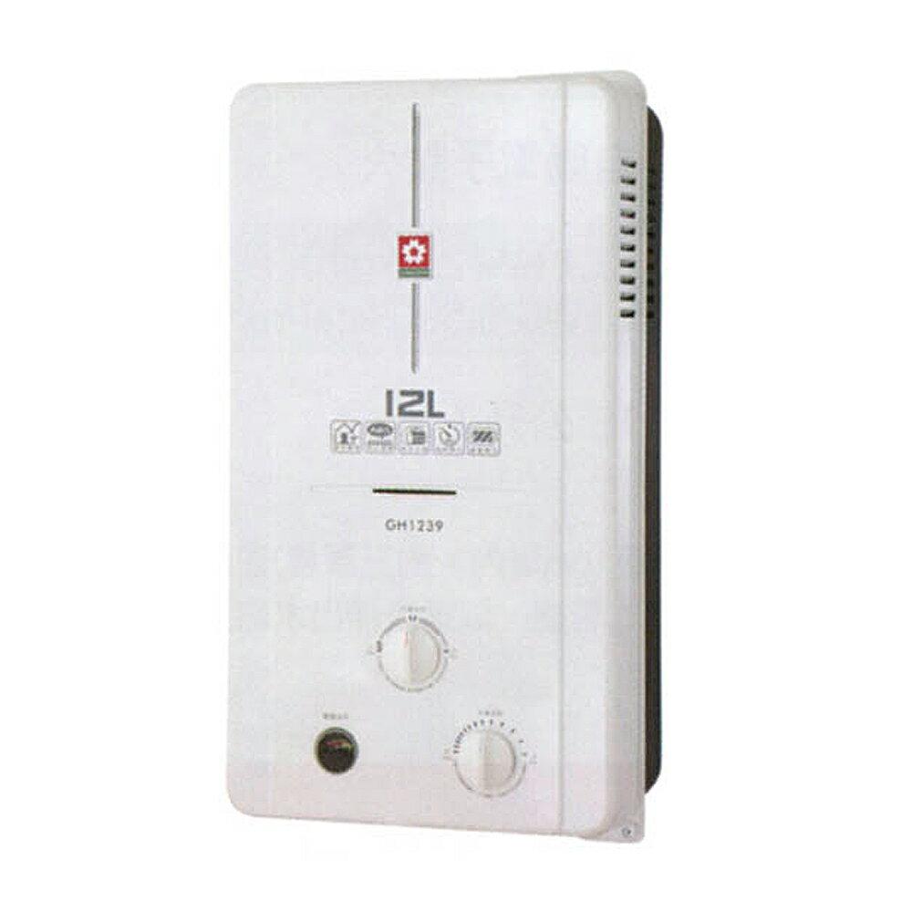 櫻花牌GH-1235 12L屋外ABS防空燒熱水器(限北北基地區購買安裝)