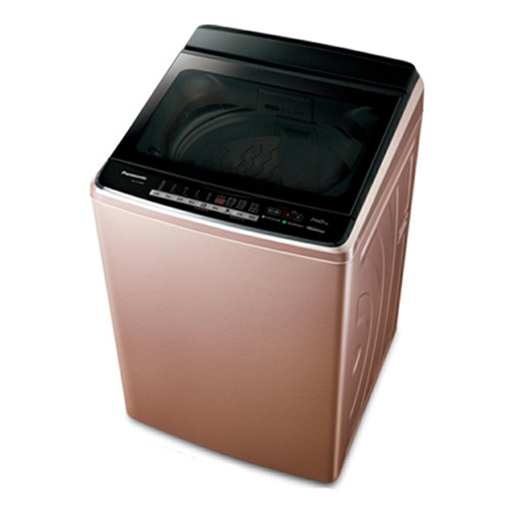 【Panasonic 國際牌】14公斤ECO NAVI 變頻洗衣機 NA-V158EB-PN 玫瑰金