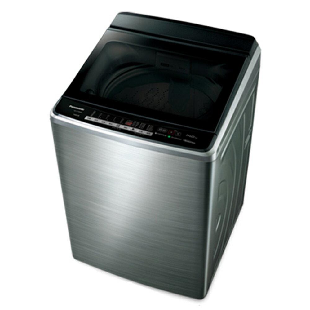 國際 Panasonic 15公斤變頻直立式洗衣機 NA-V168EBS-S