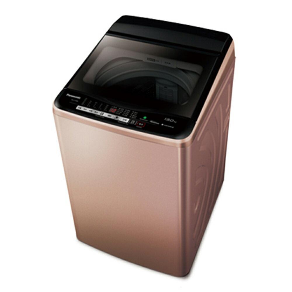 【Panasonic 國際牌】13公斤ECO NAVI 變頻洗衣機 NA-V130EB-PN 玫瑰金