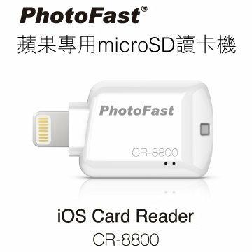 PhotoFast 蘋果microSD讀卡機 CR-8800(不含記憶卡)