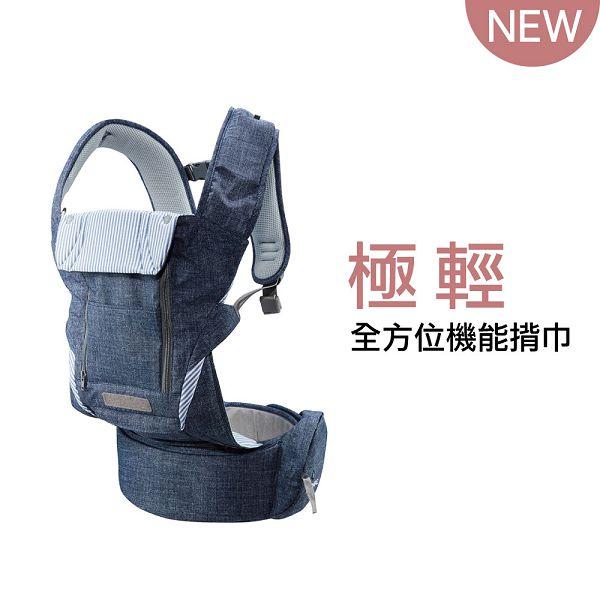 韓國Pognae NO.5+ 極輕全方位機能揹巾-牛仔藍(總公司代理貨)