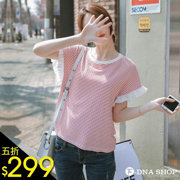 F~DNA~條紋拼接花邊袖短袖上衣T恤 S~XL ~ETB2075~