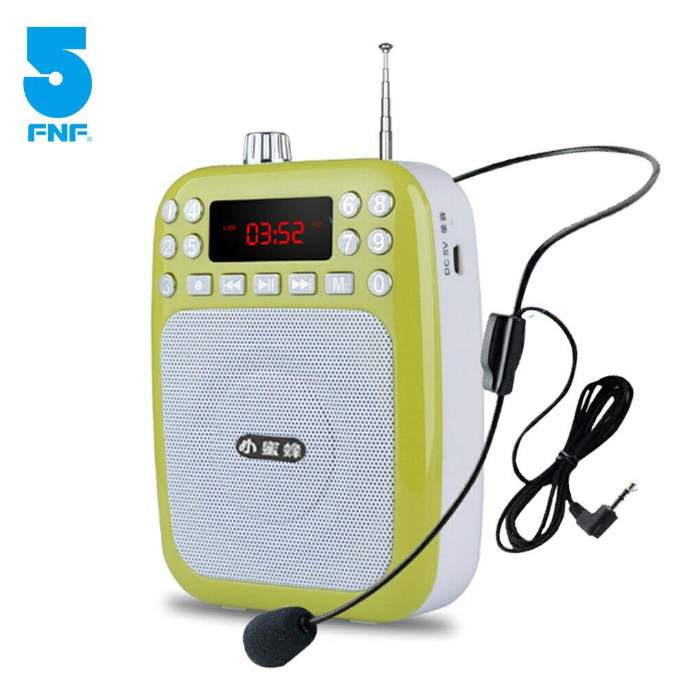 ifive五元素 多功能時尚專業擴音 / 收音機 ||導遊 領隊 老師 叫賣 擴音機 喇叭 教學 麥克風 有線頭戴式 錄音 廣播 收音 FM USB TF卡★贈頭戴式麥克風★ 4
