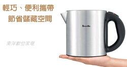 Breville鉑富BKE-310XL BKE310XL 經典電茶壺 1.0L 緩開式壺蓋設計 自動安全控溫裝置