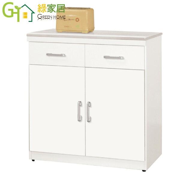 【綠家居】艾登絲時尚白2.7尺雲紋石面餐櫃收納櫃