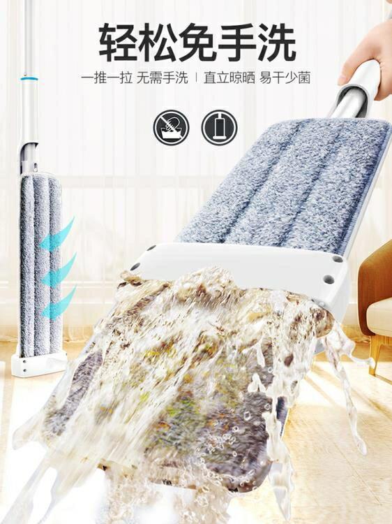 噴霧噴水拖把免手洗平板家用一拖凈懶人拖布干濕兩用免洗拖地神器