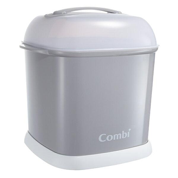 小奶娃婦幼用品:Combi康貝-PRO高效消毒烘乾鍋專用奶瓶保管箱寧靜灰