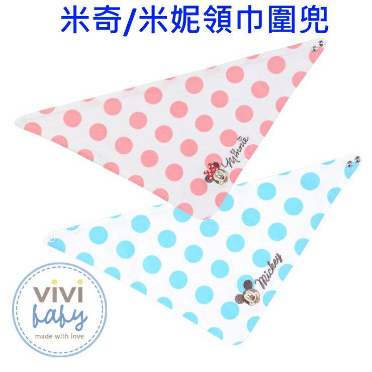 ViVibaby迪士尼米奇/米妮領巾圍兜(粉/藍)【寶貝樂園】