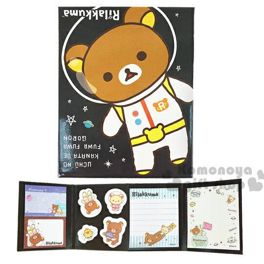 〔小禮堂〕懶懶熊 造型自黏便利貼《四折.黑.太空人.星星》超便利小物
