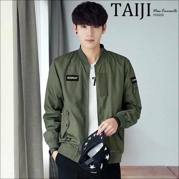 軍裝夾克‧NOSWEAT貼章印花飛行外套‧一色【NTJ0B4412】-TAIJI-