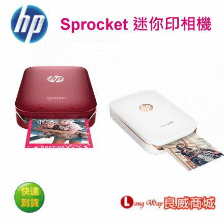 HP Sprocket 口袋相印機 迷你印相機 相片印表機 Photo Printer