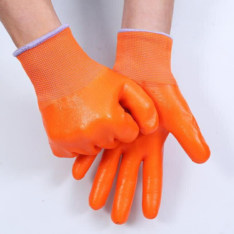 勞保手套涂膠浸膠耐磨全膠pvc滿掛塑膠防水膠皮加厚橡膠牛筋手套 愛尚生活