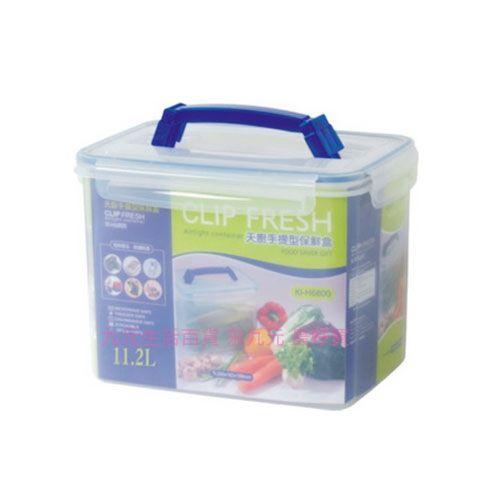 【九元生活百貨】聯府 KI-H11200 天廚手提型保鮮盒 KIH11200