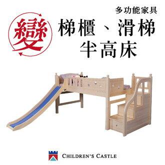 兒麗堡 -【梯櫃、滑梯半高床(基礎款)】 兒童床 兒童家具 雙層床 多功能家具 芬蘭松實木 半高床 單人床 滑梯床(價格含贈品)