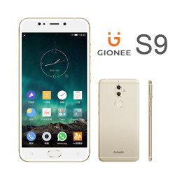 【4G/64G】G-PLUS 金立S9 雙鏡頭LTE八核心5.5吋智慧型手機◆內贈原廠皮套+鋼化玻璃貼