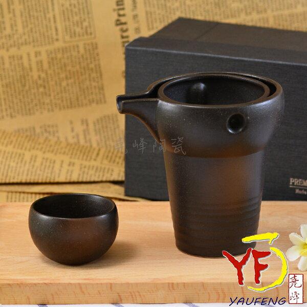 ★堯峰陶瓷★ 日本瓷器 美濃燒 清酒冷酒壺 一壺一杯 附盒