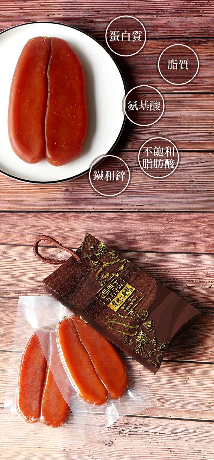 【築地一番鮮】年節必Buy-干貝風味佛跳牆1盒+炭烤烏魚子1片(3兩 / 片) 6