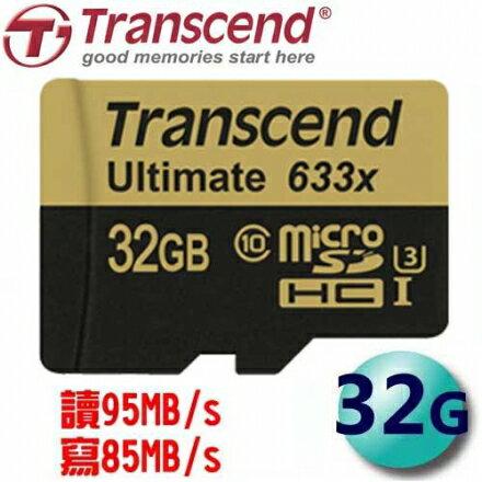 Transcend 創見 32GB 95MB/s microSDXC TF UHS-I U3 C10 記憶卡