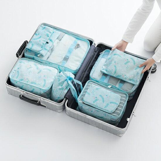 ♚MYCOLOR♚雅緻春之語系列收納六件套印花便攜旅行收納整理分類衣物分裝【B20】
