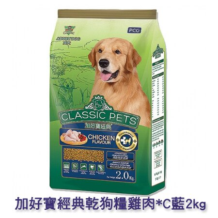 【0216零食會社】加好寶經典乾狗糧(雞肉/牛肉)2kg