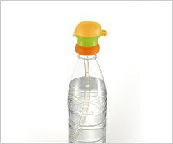日本Richell 寶特瓶用吸管蓋