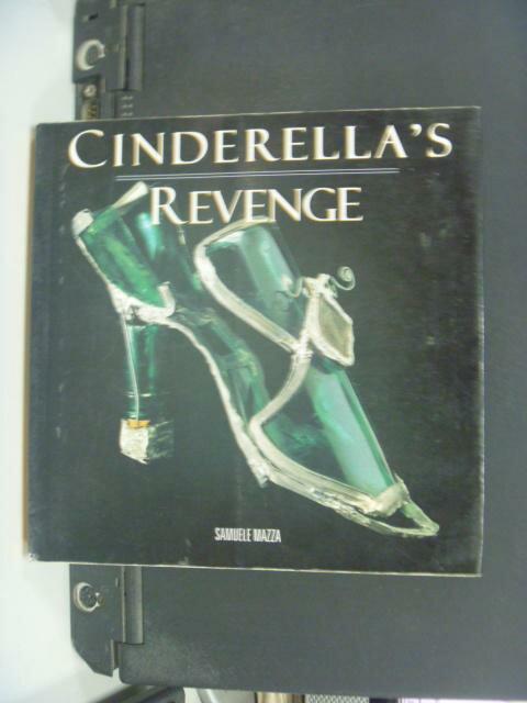 ~書寶 書T8/廣告_NQA~Cinderella #x27 s revenge_Samu