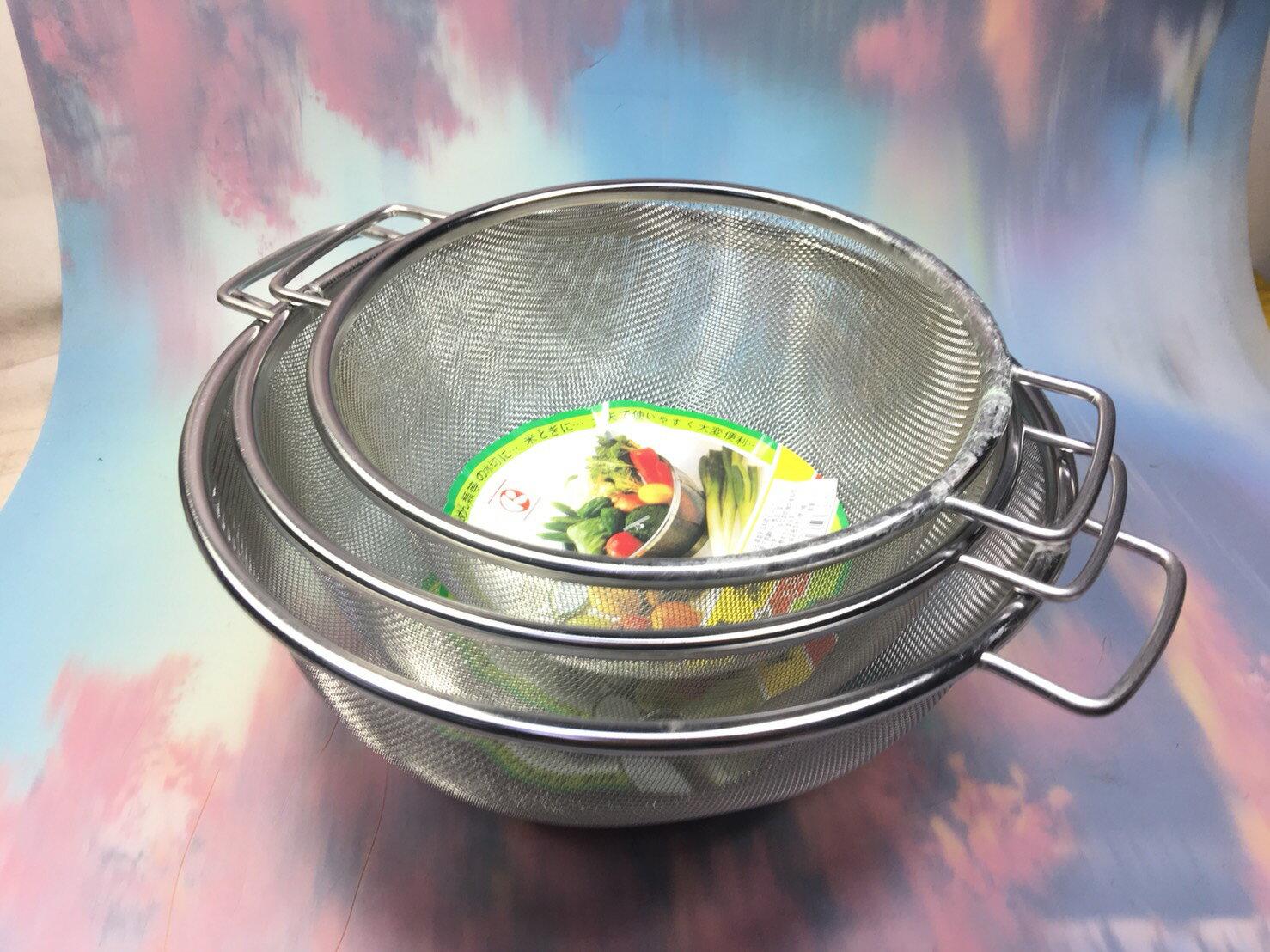 【八八八】e網購~【萬能附耳料理苔】料理苔 濾網 廚房用具